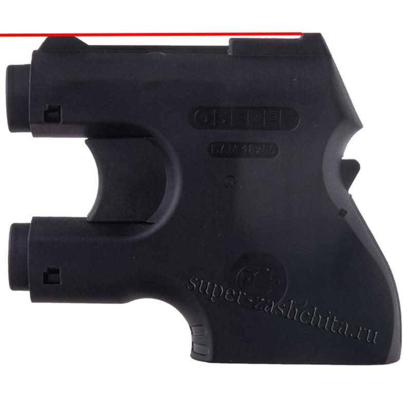 Аэрозольное устройство (пистолет) Оберег с лазерным целеуказателем