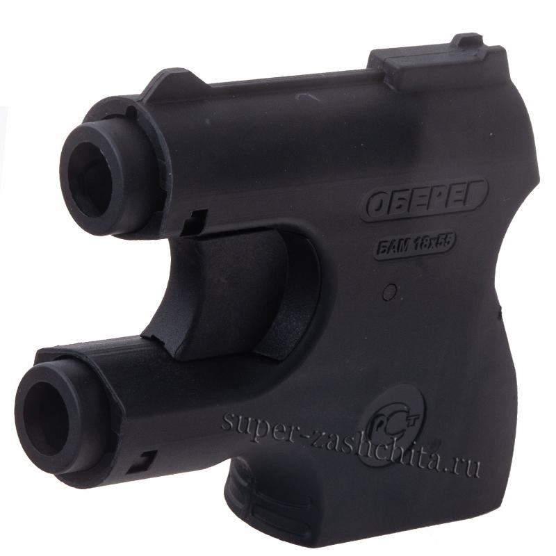 Аэрозольное устройство (пистолет) Оберег