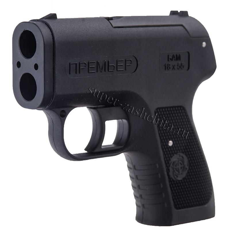 Аэрозольный пистолет (устройство защиты) Премьер