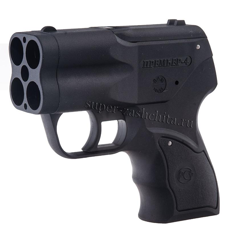 Аэрозольный пистолет (устройство) Премьер-4