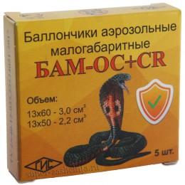 """Мощные патроны «БАМ-CR+ОС» 13х50 мм """"КОБРА"""""""