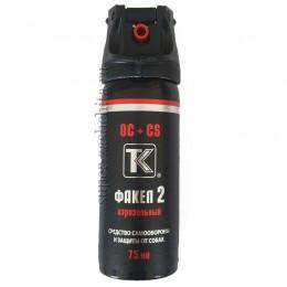Аэрозольный газовый баллончик «Факел-2» 75 мл